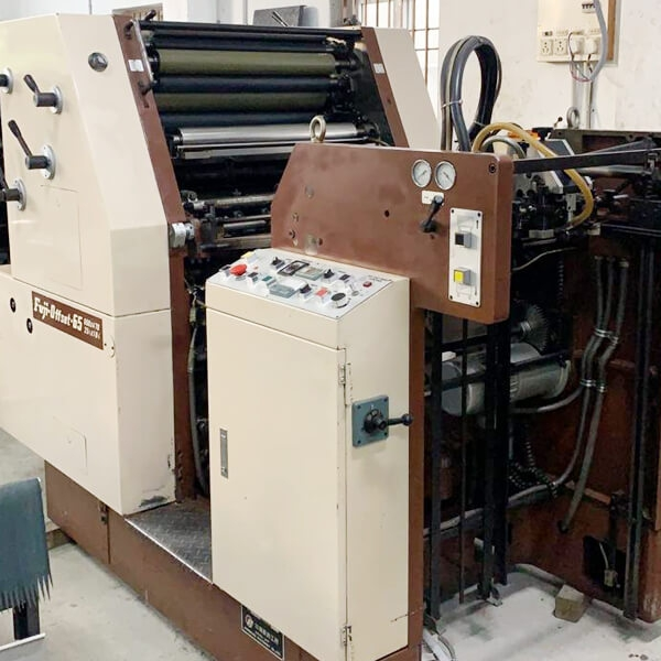 USED HORIZON PAPER CUTTING MACHINE DEALERS IN CHENNAI, INDIA,TAMILNADU