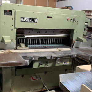 Used nagai PAPER CUTTING machine dealers in Chennai, India, Tamilnadu